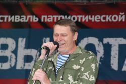 Listen to Артур Саянов Дорога Домой song online from Military songs collection for free.